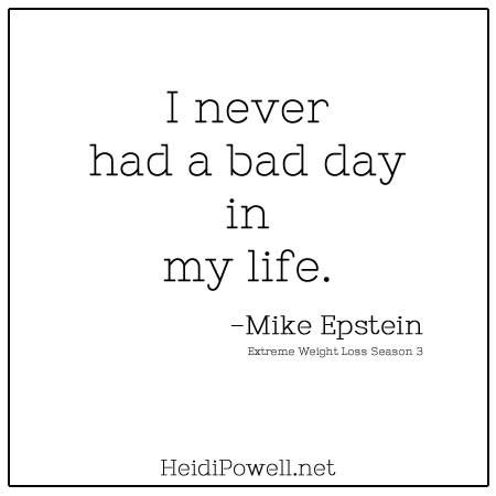 ewl-quote-mike-epstein